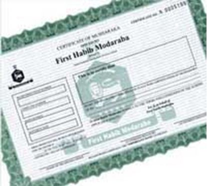 Picture of Certificate of Investment (Musharakah based)